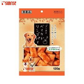 【最大350円OFFクーポン有】 ゴン太のベイクドリンゴパイ 120g[LP]【TC】[犬 おやつ]