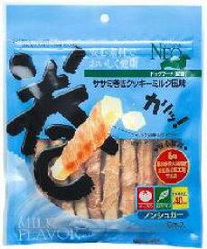 《ドッグスター NEO(ネオ)》ササミ巻きクッキー ミルク風味 8本入][シーズイシハラ ささみ おやつ オヤツ ミルク 犬用]【D】[EC]