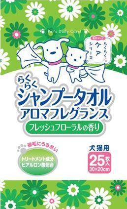 スーパーキャット らくらくシャンプータオルフレッシュフローラルの香り 25枚 [LP] 【TC】 楽天 犬の日