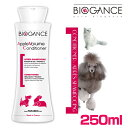 【BIOGANCE】バイオガンス アップルボリュームコンディショナー 250mL【コンディショナー 犬猫用 お手入れ用品】【TC】[AA] 楽天