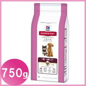あす楽 ヒルズ サイエンスダイエット アダルト 小型犬用 成犬用 750g[TP]【TC】