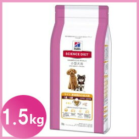 あす楽 ヒルズ サイエンスダイエット ライト 小型犬用 肥満傾向の成犬用 1.5kg[TP]【TC】