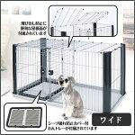 犬】ヴィラフォートサークル