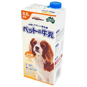 【犬 牛乳】ドギーマン ペットの牛乳 成犬用 1000ml【犬用 ミルク】 【D】[EC]