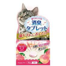 猫トイレ消臭消臭スプレー掃除用品アース消臭タブレットフレッシュピーチの香り2個アース・バイオケミカル(株)