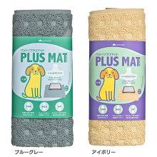 ペットマット犬用トイレトイレシート食べこぼし防止プラスマット
