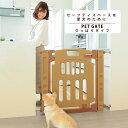 【最大350円OFFクーポン有!!】 突っ張り式 ドア付 ペットゲート 98 88-926・927犬 犬用ゲート ペットフェンス ゲート …
