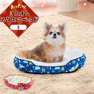 《最安値に挑戦!!》 犬 ベッド ミニオン スクエアベッド S ペットベッド 犬 猫 ベッド 冬 ソファー かわいい おしゃれ ノルディック ブルー 青 レッド 赤 キャラクター ベッド