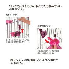 リッチェルペット用ウォーターディッシュSブラウン(BR)・ピンク(P)[犬猫水吸水ウォーターディッシュ]【D】[EC]