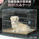 【小〜中型犬用】 折りたたみ ケージ OKE-600R送料無料 犬 犬用 猫 ケージ サークル ペットゲージ 犬ゲージ ドッグケ…
