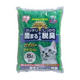 固まる猫砂 ハイパーウッディフレッシュ8L×3袋セット