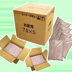 当店オリジナル猫砂 7L×5袋セット ねこ砂 猫 トイレ 猫用砂 無地パッケージ 1ケース 7リットル 7L×5袋
