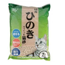ひのきでつくった猫砂7L HKT-70 [CATL] 猫 ネコ キャット 猫用 ネコ用 トイレ 猫トイレ 猫砂 ネコ砂 ひのき ヒノキ 燃やせる 粉が立ちにくい