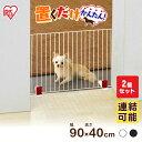【最大350円OFFクーポン有!!】 犬 フェンス ゲート 室内 ペットフェンス 置くだけ簡単!P-SPF-94 白 同色2個セットペ…