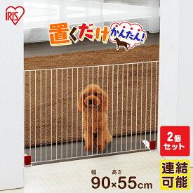置くだけ簡単! 犬 フェンス ゲート 室内 ペットフェンス PSPF96白 同色2個セット送料無料 犬 犬用 ペット ペット用 ペットゲート ペットフェンス 柵 ペット用 フェンス ゲート 屋内 アイリスオーヤマ 猫 置くだけ 犬 あす楽