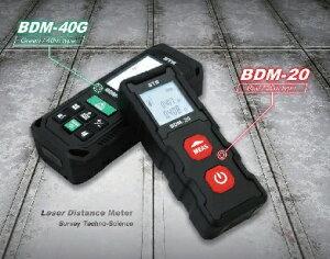 STSレーザー距離計グリーン BDM−40G