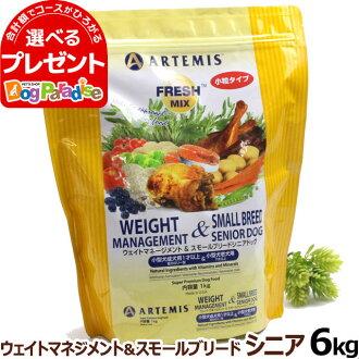 Artemis fresh mix weight management & small b reed senior 6 kg