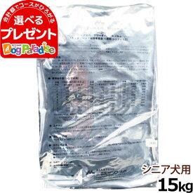 森乳サンワールド スーパーゴールド ネオ チキン シニア用15kg(ブリーダーズパック、大袋)