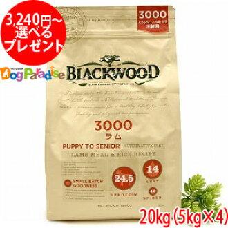 Dogfood BIACKWOOD 3000 20 kg