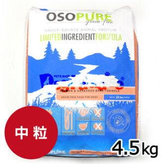 阿爾忒彌斯阿爾忒彌斯 osopure 糧食免費三文魚和鷹嘴 3.4 公斤 (阿爾忒彌斯狗食,阿爾忒彌斯)