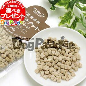 アニマルワン 雑穀プチクッキー ヨーグルト(犬・猫用)80g