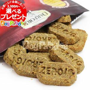 ダルフォード オーブンベイクドビスケットZERO/G mini ローストラムレシピ 170g