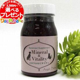アーガイルディッシュ バランスサプリ ミネラル&ビタリティ 60g[ビタミン類・ミネラル類をバランスよく配合]