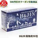 H jin 90p640