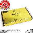 【最大500円引き期間限定クーポン配布中】Premium乳酸菌H&JIN GOLD(ゴールド)人用30包(1.5g×30)|サプリ サプリメント…