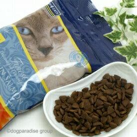 フィッシュ4キャット サーモン 1.5kg(順次、粒変更)(ドライ 猫用 低アレルゲン ドライフード 無添加 オーガニック グレインフリー 穀物不使用 キャット ペット 猫用品 )