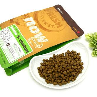 现在新鲜猫鳖 (为小牛肉猫) 227 g (猫食品宠物用品猫猫食品猫水稻稻宠物食品猫食品猫宠物狗天堂加︰ Nyan)