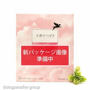 【わんにゃんDAY】12/12 10:00〜12/19 09:59 天使のつばさ S