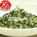 プライムケイズ 手作りご飯の具 養生野菜 230g(キャット 猫 ペット フード キャット 用品 国産 手作りごはん ごはん …