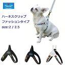 PRATIKO・プラティコ ハーネスカドゥルクリップ ファッションタイプ サイズ2/2.5 ペット ペットグッズ 犬用品 胴輪 ハーネス 犬 トイプードル