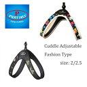 PRATIKO・プラティコハーネス カドゥルアジャスタブル ファッションタイプ サイズ2/サイズ2.5 小型犬用(トイプード…