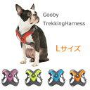 犬 ハーネス【GOOBYトレッキングハーネス】Lサイズ中型犬用 ペット ペットグッズ 犬用品 胴輪