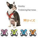犬 ハーネス【GOOBYトレッキングハーネス】Mサイズ 小型犬・中型犬用  ペット ペットグッズ 犬用品 胴輪 クッション…