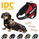 送料無料(メール便発送)☆ JULIUS K9・ユリウスK9 IDCパワーハーネス Mini-miniサイズ(参考犬種:ジャックラッセル、ダックス等)小型犬