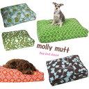 犬のベッド/molly mutt・モリーマットドッグベッドカバー 大型犬用ベット Mサイズ