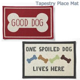 タペストリ犬用マット フードマット 犬雑貨 可愛い おしゃれ インテリア ギフト 愛犬グッズ