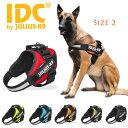 送料無料 JULIUS K9・ユリウスK9 IDCパワーハーネス サイズ2(参考犬種:ゴールデン,ドーベルマン等)ペット・ペットグッズ 犬用品 胴輪・ハーネス 大型犬