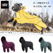 ルッカオーバーオールレインコートサイズ354045犬レインコート小型犬中型犬フルレングス着せやすい