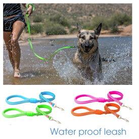 防水・ウォータープルーフ セミロングリーシュ リフレクター付き (180cm)川遊び 海 水用 濡れても大丈夫