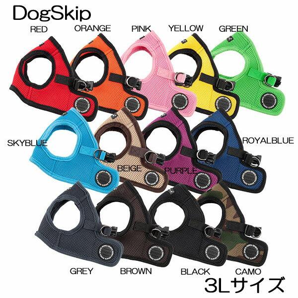 PUPPIA パピア ソフトベストハーネス:3Lサイズ ペットグッズ 犬用品 胴輪 ハーネス 犬 ドッグ 犬用