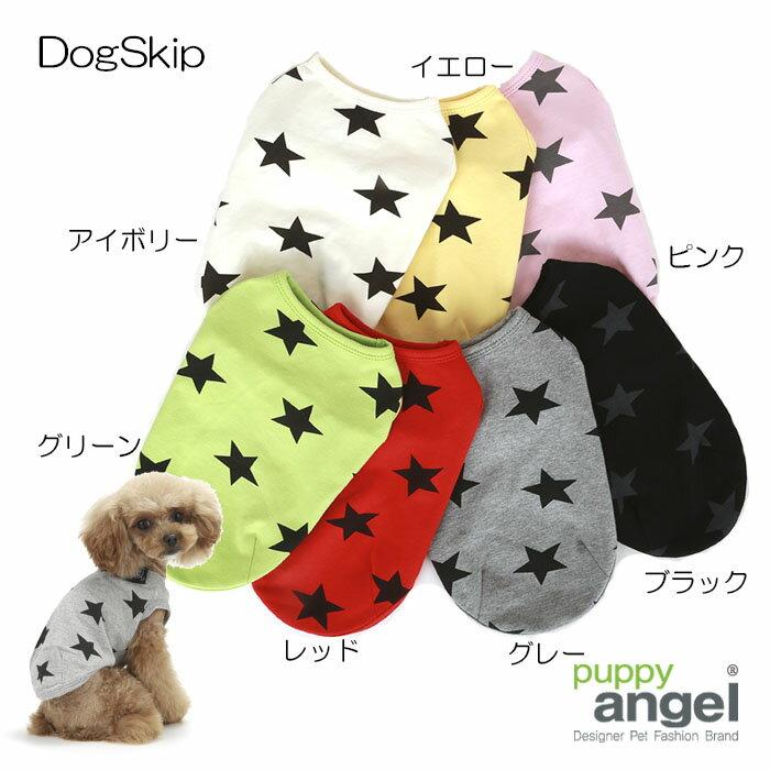 犬用 服 PAスリーブレスTシャツ Puppy Angel Star Sleeveless T-shirts 2XL,3XLサイズ パピーエンジェル