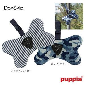 犬用 マナーポーチ うんちバッグ ボビー BOBBY WASTE BAG DISPENSER PUPPIA パピア ペット ドッグ