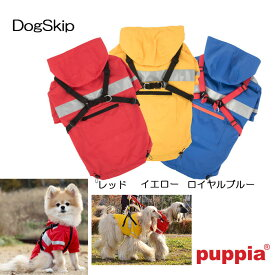 犬用 ウィルダネスハーネス型レインコート 胴輪:XLサイズ WILDERNESS PUPPIA パピア ペット ドッグ