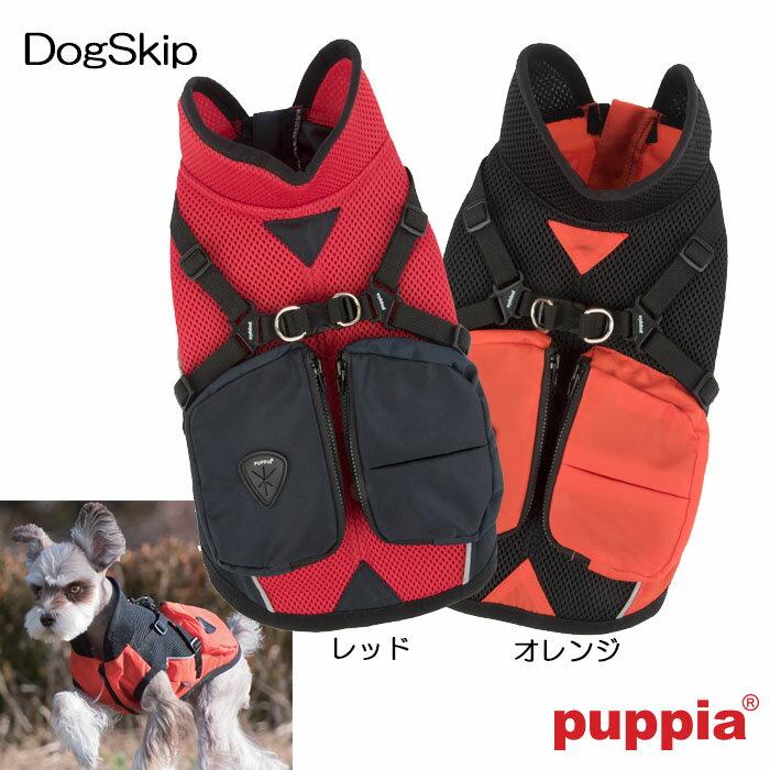 犬用 P2洋服型ハーネス 胴輪:XLサイズ PUPPIA パピア ペット ドッグ 送料無料
