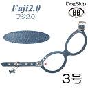 バディーベルト ハーネス 3号 フジ2.0 Fuji2.0 小型犬 ペット レザー 本革 BUDDYBELT バディーベルト 犬用 胴輪 リングハーネス メガネ…