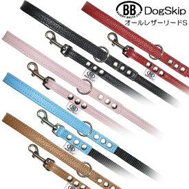 BBオールレザーリード Sサイズ 本革 BUDDY BELT BUDDYBELT 犬 犬用 ペット ドッグ バディーベルト正規輸入代理店 正規店